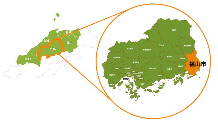 福山市はどこにある?